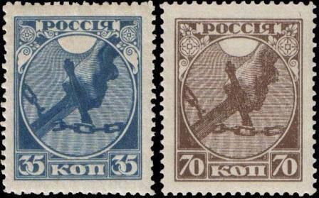 First postage stamps in the USSR showed a sword breaking the chains.
