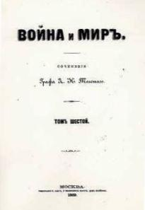 First Edition of War and Peace