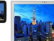 Panasonic's Giant 20-inch Tablet Aims Business Users