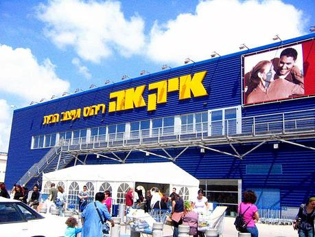 a win-win arrangement between Ikea and kollel avreichim
