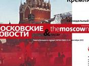 Russia: Moscovskiye Novosti Makes History with Award