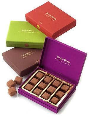 booja-booja-chocolate-truffles-gift-boxes