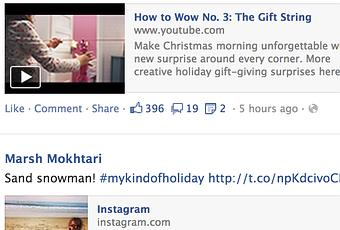 Clickable Facebook Hashtags: Do They Work - Paperblog
