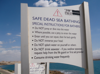 Can not Nude bathing dead sea isreal absolutely