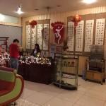 Beijing Foot Spa