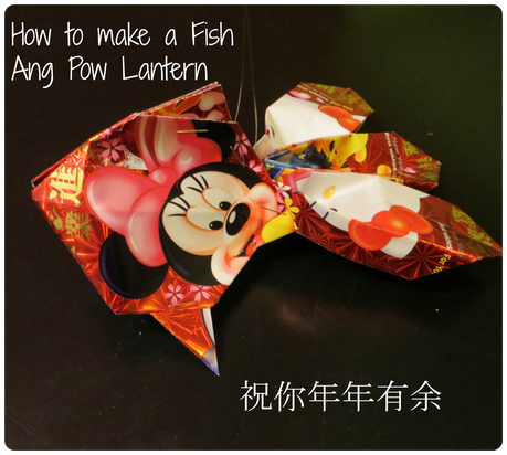 how to use ang pow to make fish