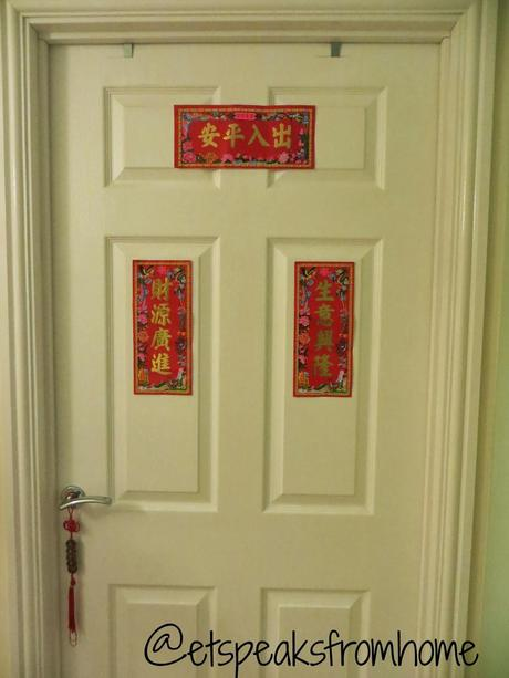 Chinese New Year Wall Decoration - Paperblog