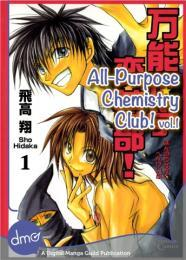 All-Purpose Chemistry Club