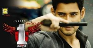 mahesh_babu_kriti_sanon_1_nenokkadine_chasing_records_pics_images_wallpapers