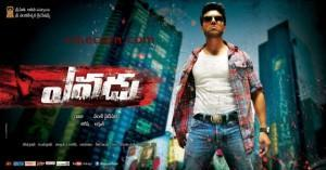 ram_charan_shruti_haasan_yevadu_advance_booking_update_news_stills_galleries