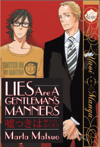 Lies are a gentleman's manners - Cover