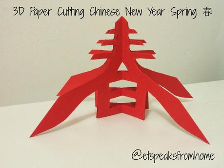 chinese new year craft paper cutting