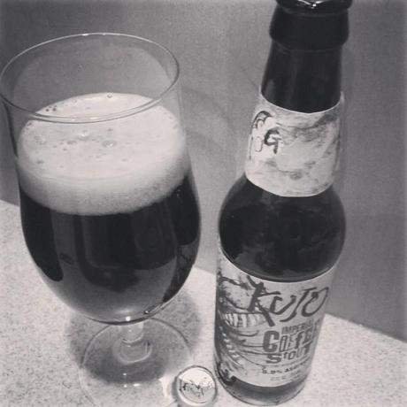 Kujo imperial coffee stout @FlyingDog #beertography #newbeerthrusday