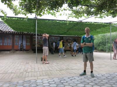 museum kaesong jonny blair