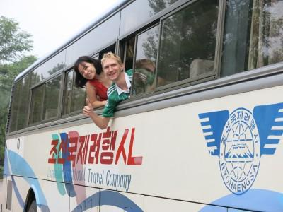 pyongyang kaesong