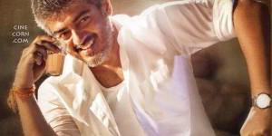 thala-ajith-veeram-movie-1st-look-posters-pics-images-gallery-stills-wallpapers1