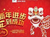 Wishing Happy Chinese Year