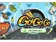LINE GO!GO!GO! Social Racing Game Corporation