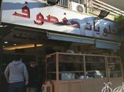 Safsouf's Maamoul Madd Ashta: Back Authenticity…