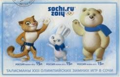 Little Passports Teaches You the Symbols of the Sochi Spirit in the 2014 Winter Olympics!