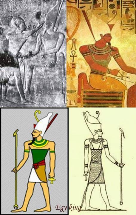 Atum Egyptian God