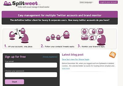 How To Post And Manage Multiple Twitter Accounts