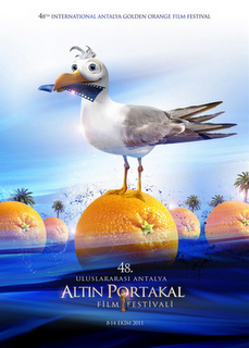 The Golden Orange Film Festival, take 2:  In which I fail to be moved by an adorable rapscallion