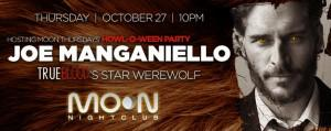 Joe Manganiello Howl-O-Ween Party
