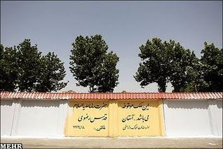 Enemies of Culture Removed Shahnemeh Wall Painting Overnigt