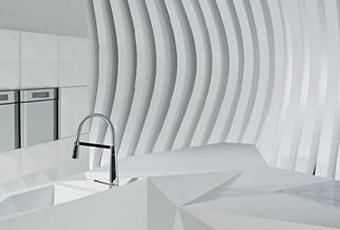 Karim rashid designs an origami kitchen paperblog Amr helmy mini kitchen
