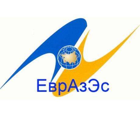 EAU - Eurasian Union logo