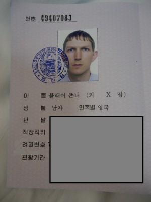 backpacking north korea