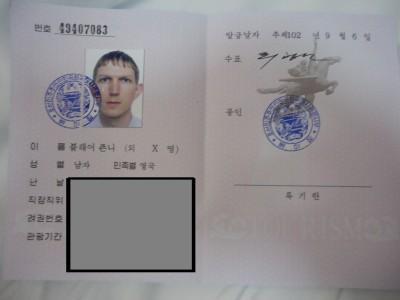 jonny blair backpacking in north korea