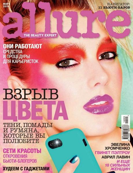 Sigrid Agren by Tom Munro for Allure Russia March 2014