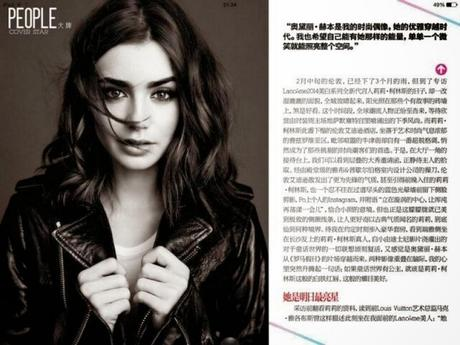 Lily Collins - Femina Magazine China February 2014