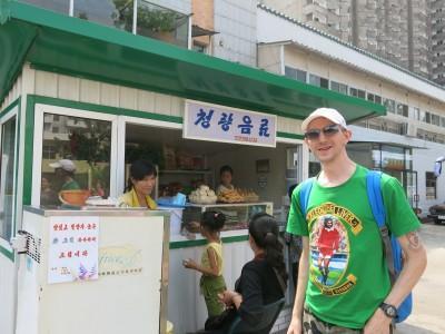 chilsong restaurant ice cream