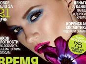 Kasia Struss Giampaolo Sgura Allure Magazine Russia, April 2014