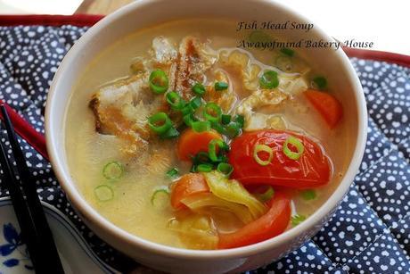 Fish head soup 0 paperblog for Fish head soup