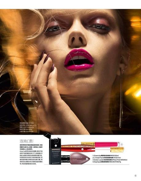Helene Desmettre Beauty for Marie Claire China by Amber Gray