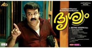 mohanlal-drishyam-malayalam-movie-jeethu-joseph-latest-collections-boxoffice-posters-wallpapers-pics-updates-info-remake-