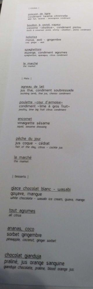 Ze kitchen galerie in the 6th a one star meal for for Ze kitchen galerie menu