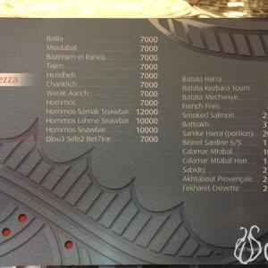 O&C_Sushi_Restaurant_Antelias15