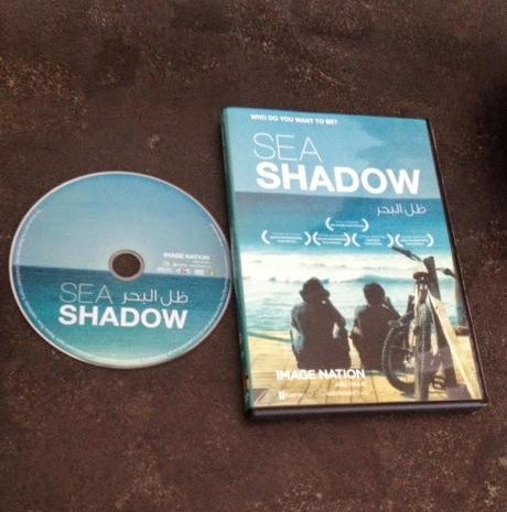 I Watched An Emirati Movie: Sea Shadow