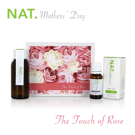 Mothers Day goodies