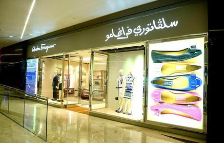 MV News: Salvatore Ferragamo Opens New Boutique In Kuwait