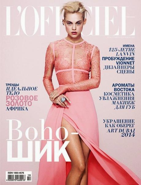 Viktoriya Sasonkina by Takahiro Ogawa for L'Officiel Magazine, Ukraine, May 2014