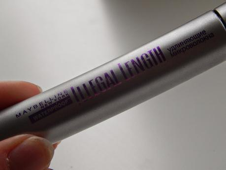 Battle of the Drugstore Mascaras: Maybelline Illegal Lengths