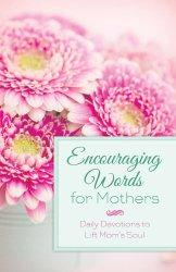 Throwback Mother's Day tribute and wonderful gifts for Moms