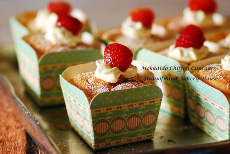 Hokkaido Chiffon Cupcakes 北海道戚风杯子蛋糕~爱的滋味