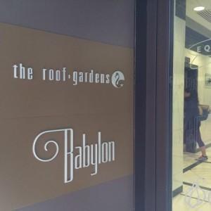 Babylon_Roof_Garden_Restaurant_London01